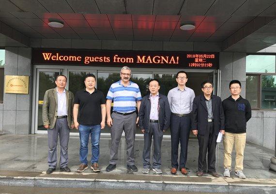 Магна посетила наш литейный завод